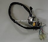 Tank Vision R3 250cc Motorcycle Left Control Switch